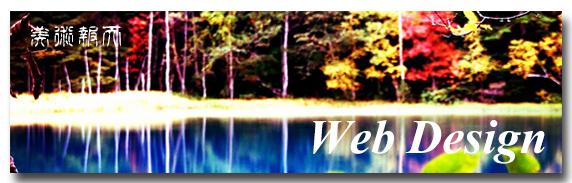 web_dsn